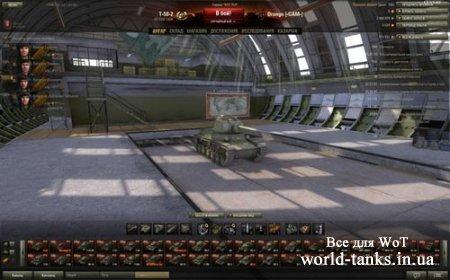 Иконки танков в ангаре, бесплатные ...: pictures11.ru/ikonki-tankov-v-angare.html