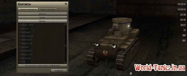 Кланы в world of tanks и их доход