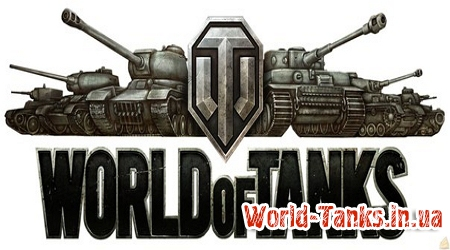 World of TanksВоенкомат и кланы