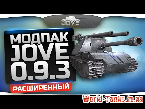 World of tanks все пт