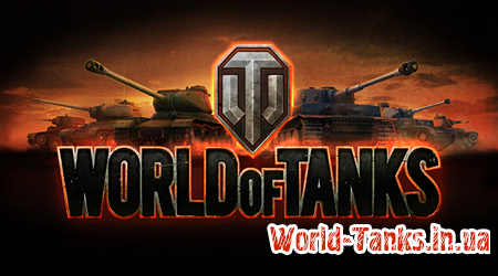Танки Франции в игре World of Tanks